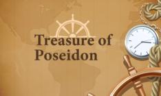 treasure-of-poseidon